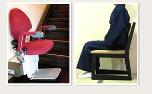 昇降機と椅子